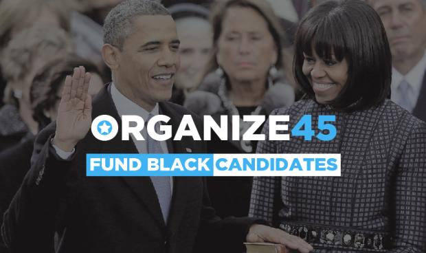 organize 45